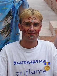 Арбузов Денис