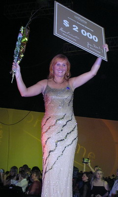 Арбузова Елена Анатольевна